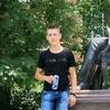 Nazariy, 23, Yuzhne