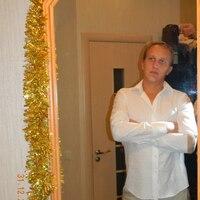 Павел, 34 года, Весы, Москва