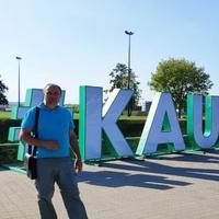 Андрій, 40 лет, Скорпион, Киев