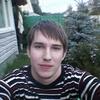 Ищу нежную., 25, г.Пушкино