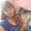 Соломія, 18, г.Львов
