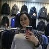 Ирина, 29, г.Павлодар