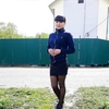 Надя, 25, г.Новосибирск