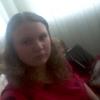олена, 18, Хмельницький