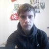 Андрей Морозов, 24, г.Ростов-на-Дону