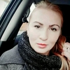 Natasha Kanafar, 22, Ternopil