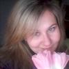 Оля, 29, Запоріжжя