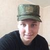 Никита, 21, г.Уфа