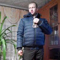 дмитрий, 36 лет, Рыбы, Губкин