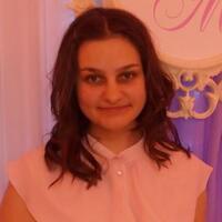 Дарья, 29 лет, Стрелец, Иркутск