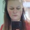 Alina, 23, Rechitsa