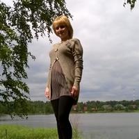 Наталья, 45 лет, Козерог, Ногинск