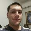 hugo, 25, г.Barcelos