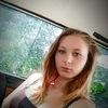 Ирина, 16, г.Снежное