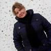 Марина, 35, г.Орджоникидзе