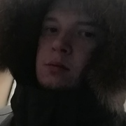 Саня 30 лет (Козерог) Асбест