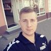 Yaroslav, 24, Yeisk