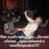 Мария, 49 лет, Стрелец, Сыктывкар