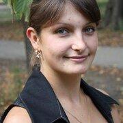 Руслана, 31 год, Козерог