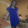 Елена Трефилова, 36, г.Ставрополь