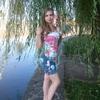 Ольга, 33, г.Волноваха