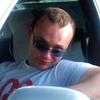 Pavel, 38, Yuzhne