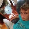 Владислав, 18, г.Киров (Кировская обл.)