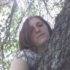 Виктория, 25, г.Могилев
