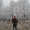 Vitalij, 36, г.Золочев
