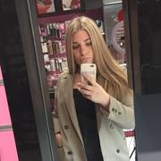 Алина 23 Саратов