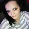 Еленка, 34, г.Самарканд