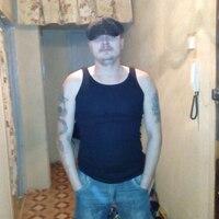 Белый, 33 года, Овен, Калуга