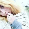 Таня, 16, г.Рыбинск