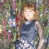 Дарья, 20, г.Ельцовка