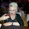 Александра, 40, г.Некрасовка