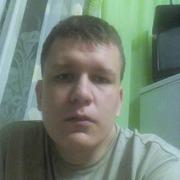 Антон 23 Энергодар