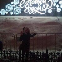 Николай, 39 лет, Водолей, Брянск