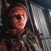 Aleksandr, 21, Chernihiv