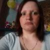 Наташа, 35, г.Кустанай