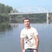 Anar, 36, г.Херндон
