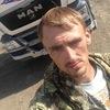 Дмитрий, 27, г.Белгород