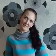Анна 38 Новоалтайск