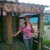 natalya, 41, Turan