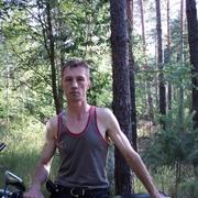 Саша 44 Ладыжин