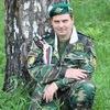 Сергей, 20, г.Москва