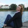 Вероника, 38, г.Красноармейск