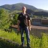 Vitalij, 39, Воловець