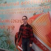 Игорь Валерьевич Широ 50 Пенза