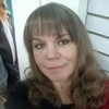 Natalya, 36, Partisansk