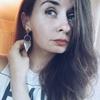 Яна, 21, г.Ижевск